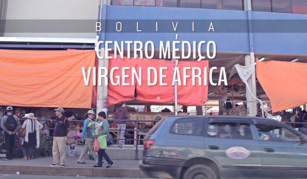 """El Centro Médico """"Virgen de África"""""""