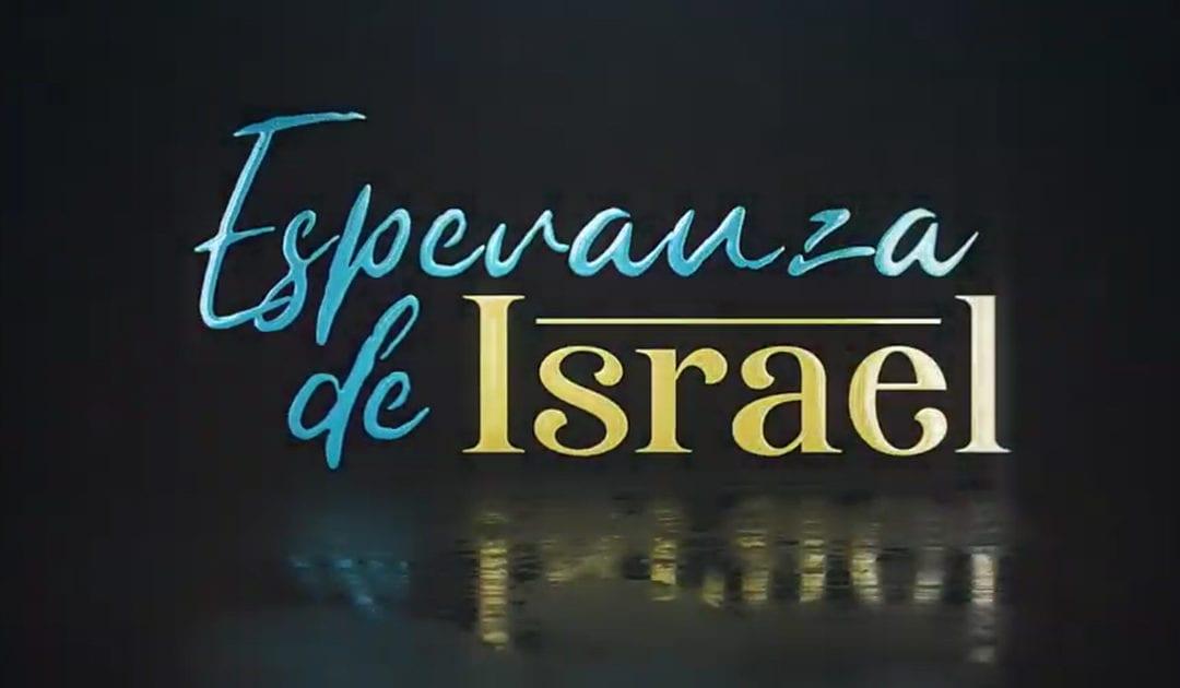 """La oración vicenciana """"Esperanza de Israel"""", con música"""