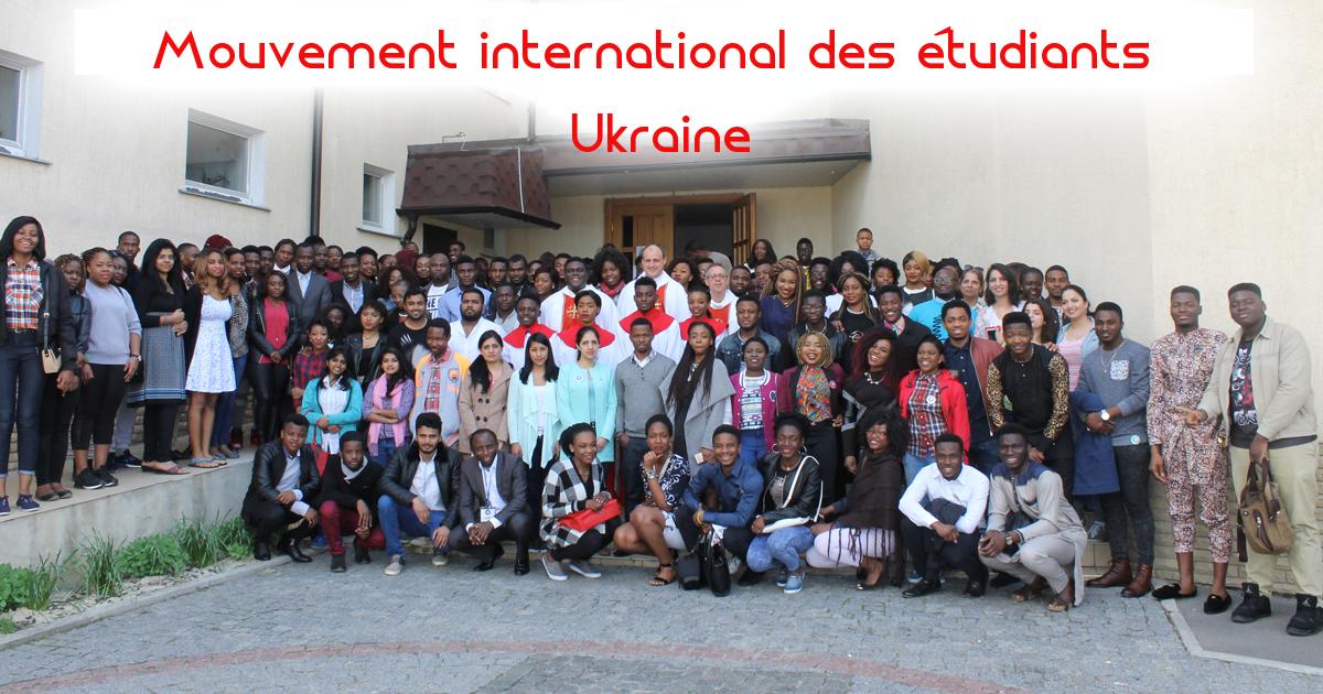 Mouvement international des jeunes étudiants en Ukraine fait Plans #IamVincent (JeSuisVincent)