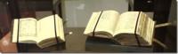 klocki-wystawa-dsc03517q-thumb.jpg