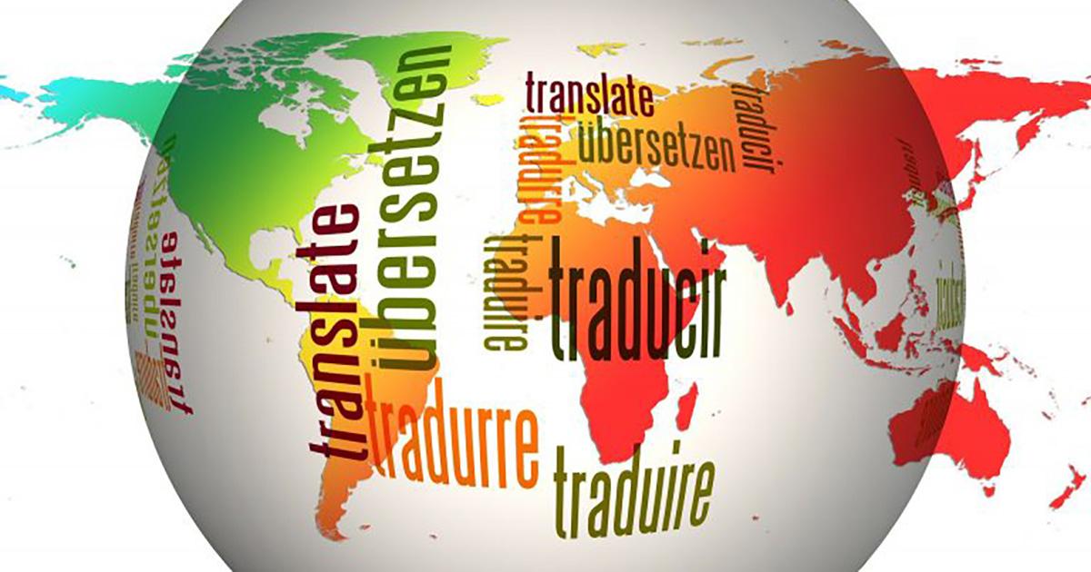 O Conselho Geral Internacional da SSVP precisa de tradutores voluntários