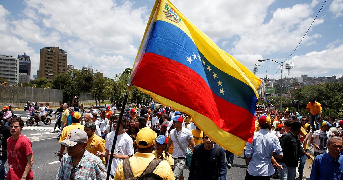 Venezuelanos: estamos com você